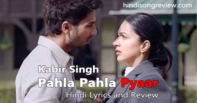 pahla-pahla-pyar-lyrics-in-hindi