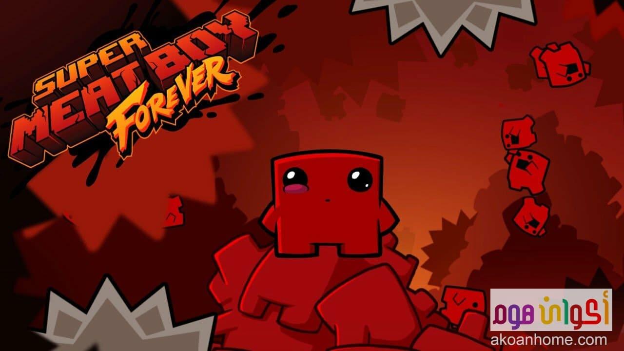 تحميل لعبة سوبر ميت بوي مجانا Super Meat Boy أحدث إصدار 2021