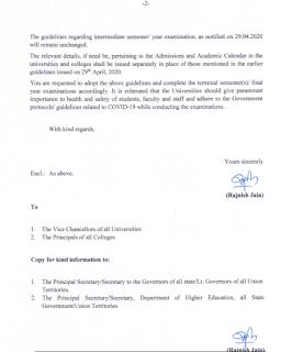 UGC Notice 2