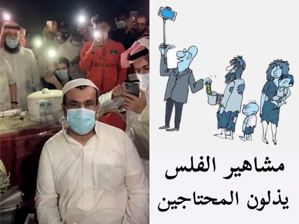 مشاهير السناب في السعودية يثيرون غضب المغردين بهذا الفعل..
