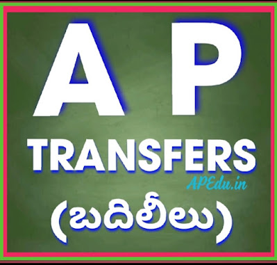 Re-Schedule of AP Transfers Web Counselling due to Court Orders