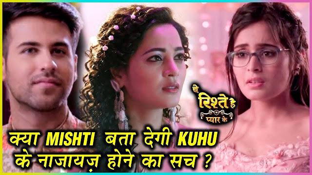 Hight voltage drama in Star Plus Yeh Rishtey Hain Pyaar Ke