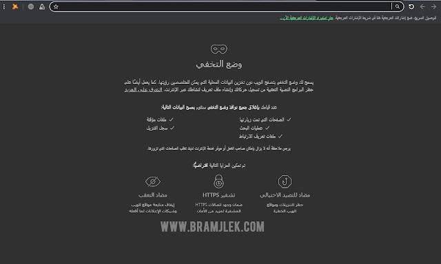 Secure Browser download
