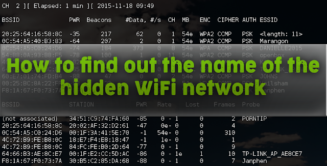 How to find a network name for wifi