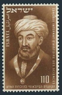 Israel Rabbi Moshe ben Maimon - Maimonides.1953.
