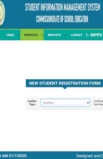 New Admissions online Process in AP Govt Schools