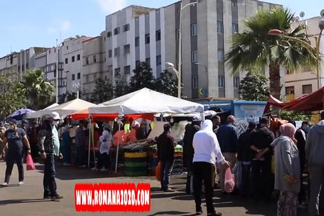 أخبار المغرب: أحياء شعبية بالدار البيضاء تتجاهل الحجر الصحي