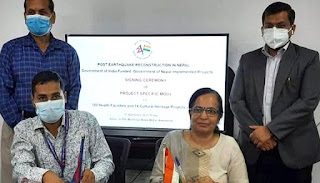 India signed MoU with Nepal
