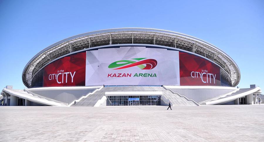 guida stadi confederations cup 2017 russia kazan