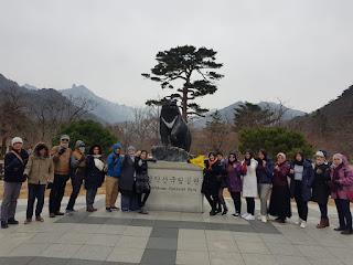 Mt. Seorak Cheria Holiday