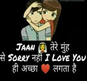 sad love shayari in hindi for boyfriend,