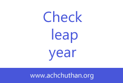C++ program to check leap year