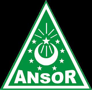 Lambang Logo GP Ansor png