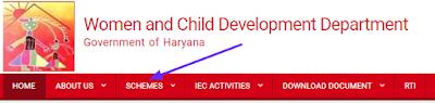 Aapki Beti Humari Beti Scheme 2020: -