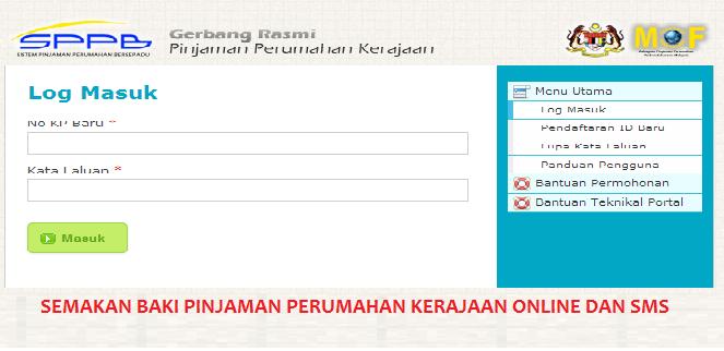 Semakan Baki Pinjaman Perumahan Kerajaan Online Dan SMS