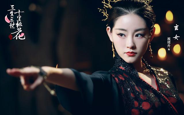 Zhu Xu Dan in Three Lives Three Worlds Ten Miles of Peach Blossoms