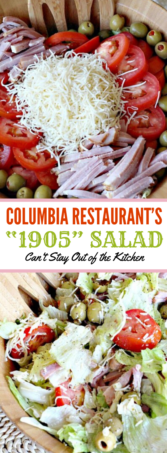 "Columbia Restaurant's ""1905"" Salad #vegetarian #veggies"