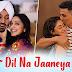 Dil Na Jaaneya Song Lyrics in Hindi   Good Newwz   Akshay, Kareena, Diljit & Kiara
