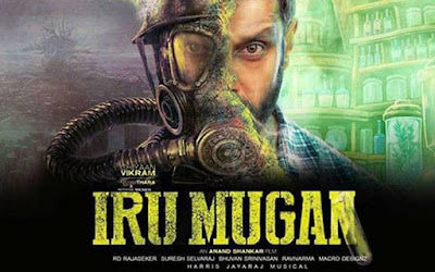 irumugan-inching-close-to-rs-100-crore-mark