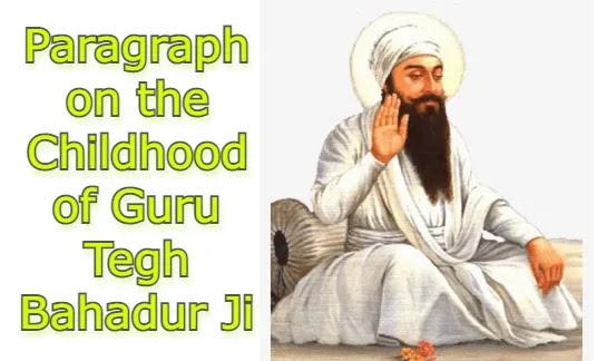Childhood of Guru Tegh Bahadur Ji
