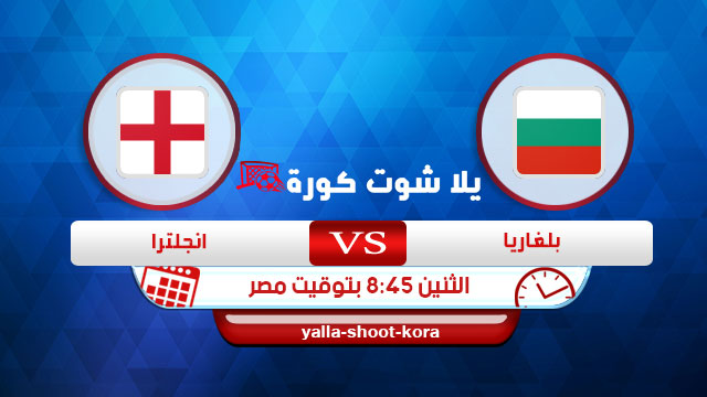 bulgaria-vs-england