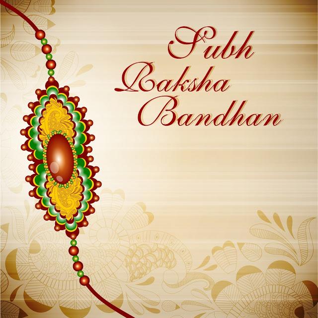 Raksha Bandhan DP Whatsapp