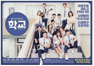 Download Drama Korea School (2017) Subtitle Indonesia