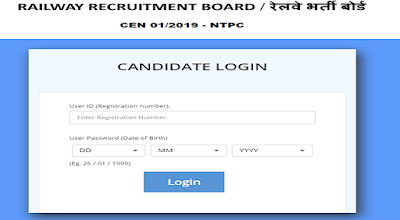RRB NTPC CBT 1 Stage Admit Card 2019 & Check NTPC exam dates here