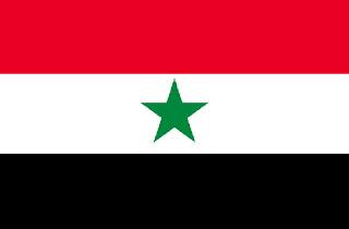 Gambar Bendera Negara Yaman Utara