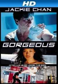 Gorgeous 1999 Hindi - Chinese 480P BrRip 300MB