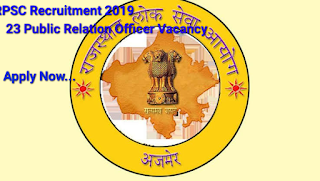 RPSC Public Relation Officer Recruitment 2019- Apply For 23 Posts
