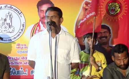 Seeman Ultimate Attack At Jayalalitha And Modi