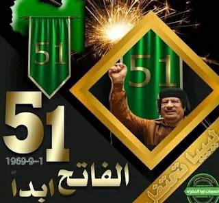 ليبيا، ثورة الفاتح، ابراهيم موسى، ليبيا 24، حربوشة نيوز