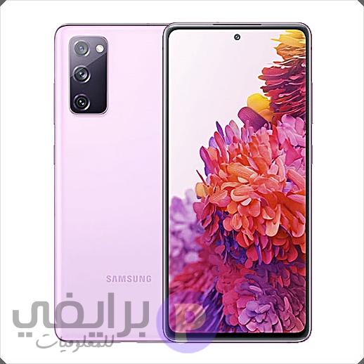 مواصفات الهاتف الذكى Samsung Galaxy S20 FE