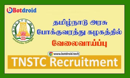 TNSTC Recruitment 2021, Apply Online for TNSTC Job Vacancies in Tamilnadu