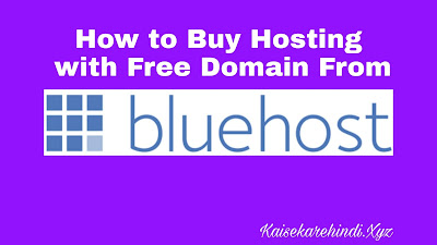 How to Buy Hosting  with Free Domain From
