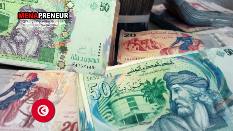 الاقتصاد الاجتماعي و التضامني في تونس