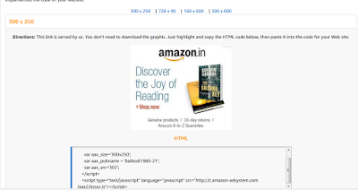 Apni website me amazon banner ads kaise lagaye?