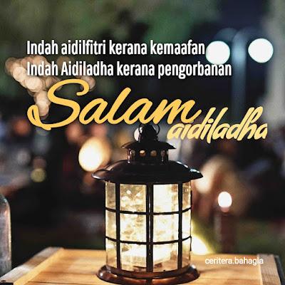 Gambar Salam Aidiladha 1441 Hijrah