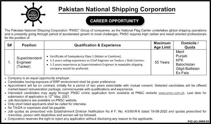 Jobs in Pakistan National Shipping Corporation- Jobspk14.com