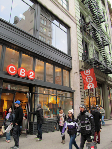 When We Arrived The Cb2 In Soho Was Smaller Than I Expected But Chock Full Of Some Great New Designs Many Which Are Featured Newest