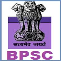 BPSC Jobs Recruitment 2020 - Civil Judge PCS J 221 Posts