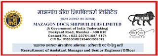 Mazagon Dock Shipbuilders Limited (MDL) Senior Engineer Recruitment 2020