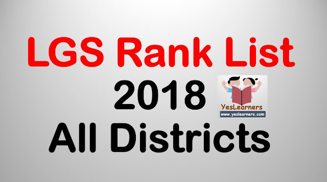 LGS Rank List 2018 - All Districts
