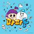 Various Artists - 투니버스 파파독 OST