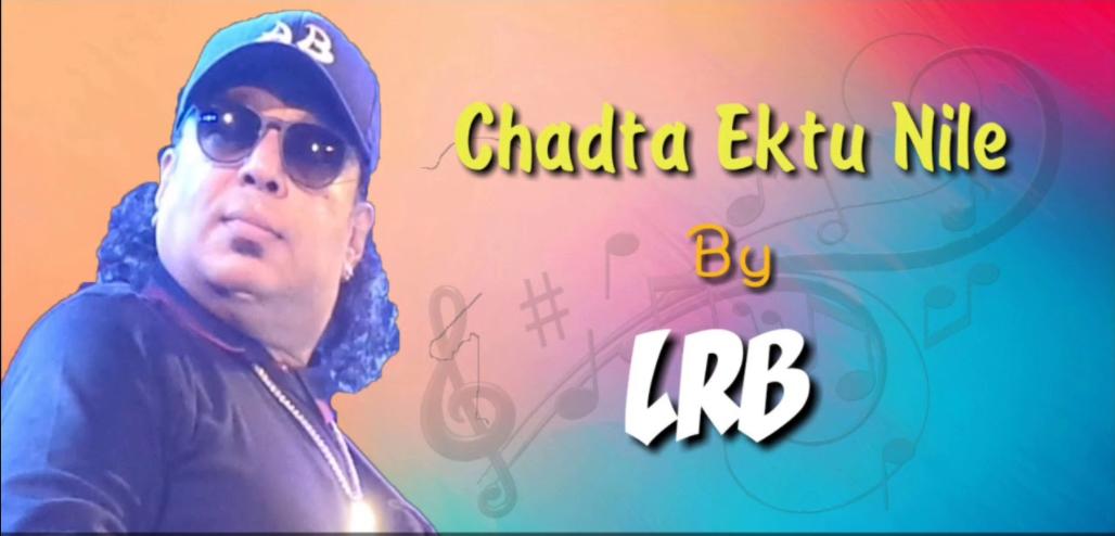 Chadta Ektu Nile Bondhu Lyrics ( চাঁদটা একটু নিলে ) - Ayub Bachchu