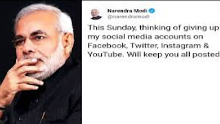 PM मोदी के सोशल मीडिया छोड़ने के विचार से लोगों में मायूसी, रविवार को लेंगे फैसला