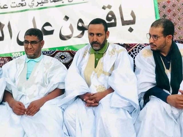 كرو حزب التوصل ينظم مهرجان تحت عنوان باقون علي العهد