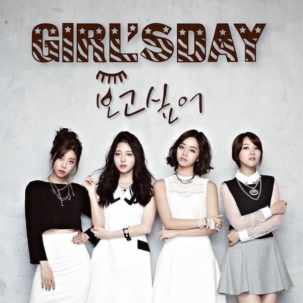 I Miss You el comeback de Girl's Day