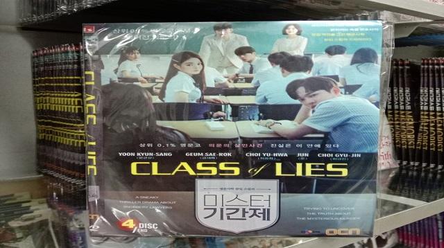 Class of Lies(2020)